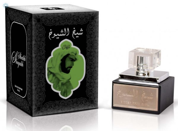 an exclusive unisex perfume