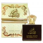 Shams al emirate perfume bottle next to box