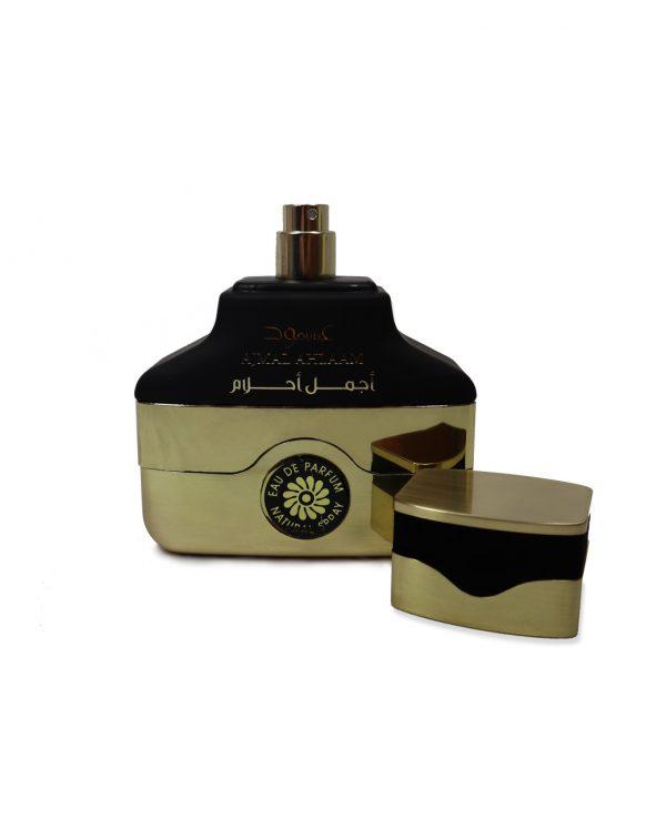 Ahjmal Ahlaam by ard al zaafaran- arabian oud perfume, arabic oudh, best arabic perfume for ladies, arabian oud perfume uk, fragrance, best arabian oud fragrance 4