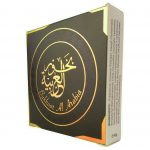 Al Arabia Bakhoor Bukhoor home fragrance, home perfume, arabian oud uk, pefume gift set, woody musky floral fruity 1