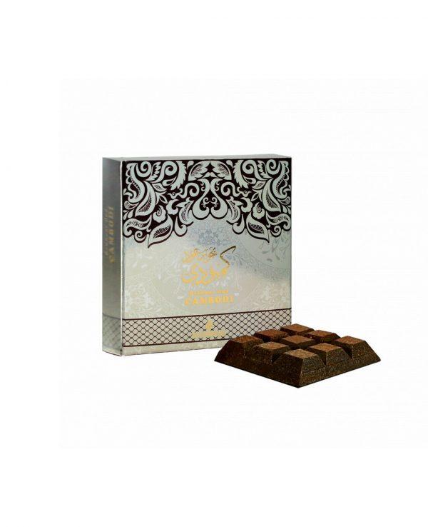 Oud Cambodi- Bakhoor Bukhoo rhome fragrance, home perfume, arabian oud uk, pefume gift set, woody musky floral fruity 1