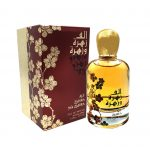 alf-zahra-wa-zahra-arabic-perfume-ard-al-zaafaran-dubai-women- arabian oud perfume, arabic oudh, best arabic perfume for ladies, arabian oud perfume uk, fragrance, best arabian fragrance