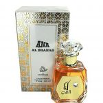 Ana Al Dhahab my perfumes-arabian oud perfume, arabic oudh, best arabic perfume for ladies, arabian oud perfume uk, fragrance, best arabian oud fragrance, lattafa uk