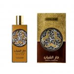 Dar Al Shabaab Royal 100ml ard al zaafaran 1-arabian oud perfume, arabic oudh, best arabic perfume for ladies, arabian oud perfume uk, fragrance, best arabian oud fragrance, lattafa uk