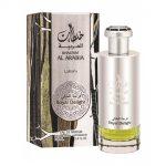 Khaltaat Al Arabia Royal Delight Lattafa-arabian oud perfume, arabic oudh, best arabic perfume for ladies, arabian oud perfume uk, fragrance, best arabian oud fragrance lattafa uk