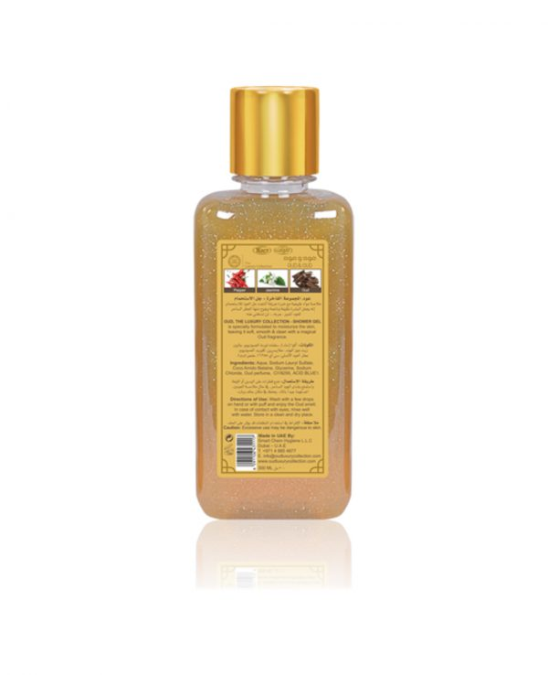 Oud Shower Gel Oud & Oud the luxury collection 2-arabic oudh, best arabic perfume for ladies, arabian oud perfume uk, best arabian oud fragrance, arabian oud shower gel, oud the luxury collection
