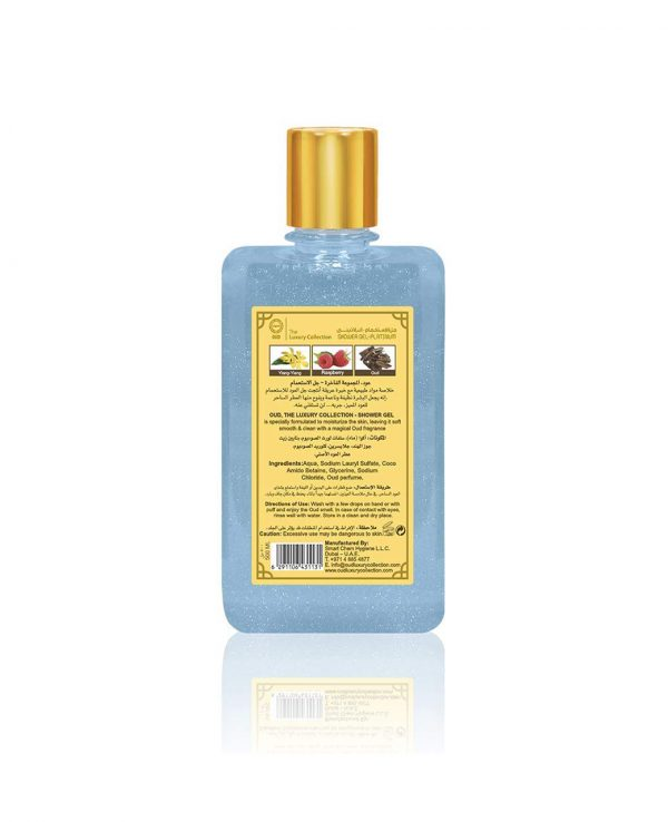 Oud Shower Gel Platinum the luxury collection 2-arabic oudh, best arabic perfume for ladies, arabian oud perfume uk, best arabian oud fragrance, arabian oud shower gel, oud the luxury collection