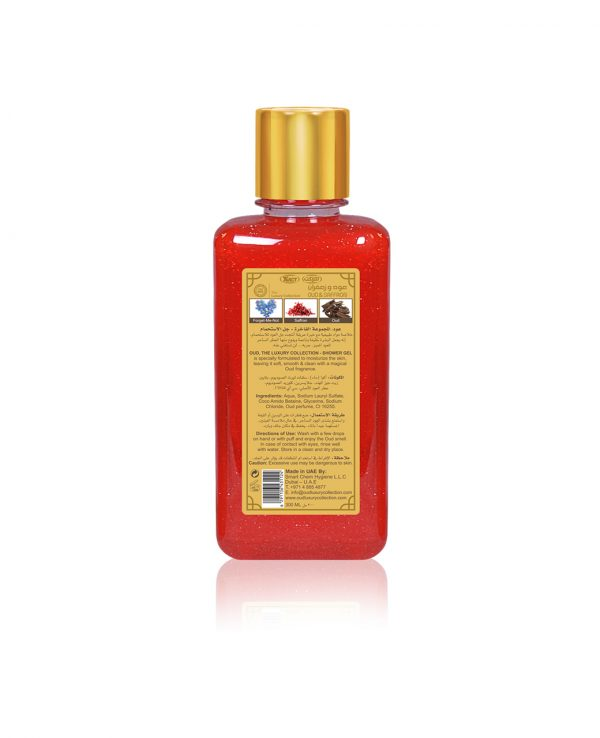 Oud Shower Gel Saffron the luxury collection-arabic oudh, best arabic perfume for ladies, arabian oud perfume uk, best arabian oud fragrance, arabian oud shower gel, oud the luxury collection