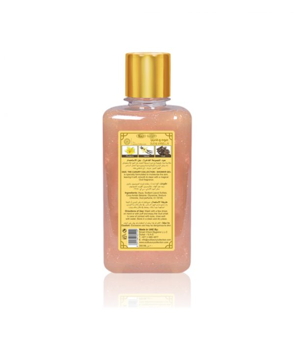 Oud Shower Gel Vanilla the luxury collection 2-arabic oudh, best arabic perfume for ladies, arabian oud perfume uk, best arabian oud fragrance, arabian oud shower gel, oud the luxury collection