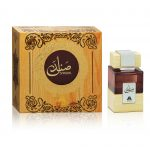 Sandal Anfar 100mlarabian oud perfume, arabic oudh, best arabic perfume for ladies, arabian oud perfume uk, fragrance, best arabian oud fragrance lattafa uk