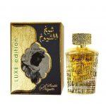 - arabian oud perfume, arabic oudh, best arabic perfume for ladies, arabian oud perfume uk, fragrance, best arabian oud fragrance