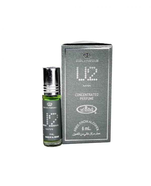 U2 perfume oil 6ml roll on attar al rehab-al rehab concentrated perfume oil, best attar perfume oil, al-rehab crown roll on attar perfume oil, best arabic perfume oil