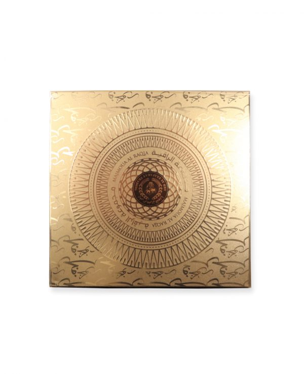 Bakhoor Bakhour Fakhar Gold 100g Ard Al Zaafaran Arabic Arabian Oud Incense 2