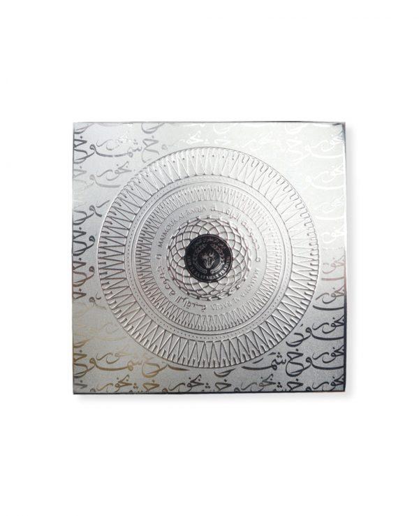 Bakhoor Bakhour Shamoukh Silver 100g Ard Al Zaafaran Arabic Arabian Oud Incense 2