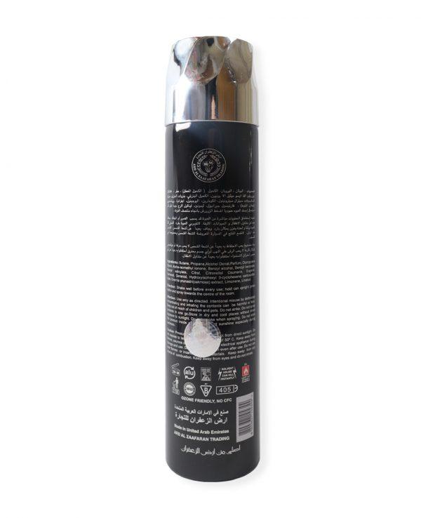 Fakhar Lattafa 300ml Ard Al Zaafaran - arabian oud air freshener, oud room spray 2