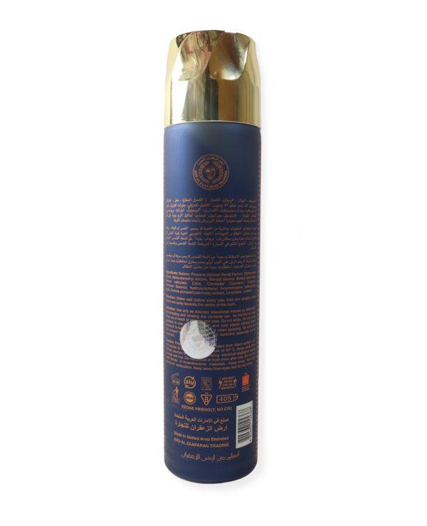 Taj Al Malik 300ml Ard Al Zaafaran - arabian oud air freshener, oud room spray 2