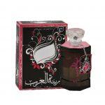 Zeenat Al Arab 100ml Ard Al Zaafaran-arabian oud perfume, arabic oudh, best arabic perfume for ladies, arabian oud perfume uk, fragrance, best arabian oud fragrance