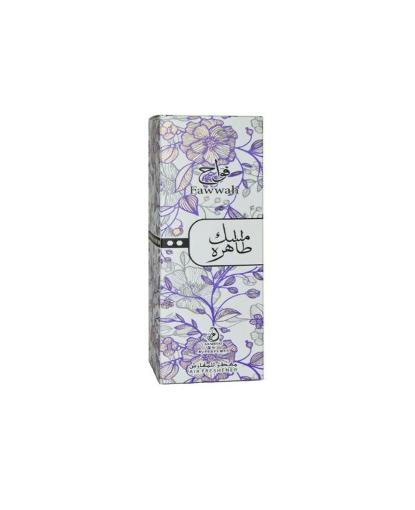 Musk Tahira Air freshener room spray by My Perfumes Arabian Arabic 350ml perfume fragrance water spray fresh Lavender Musk home