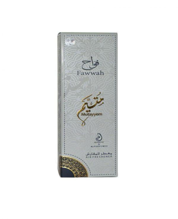 Mutayyem Air freshener room spray by My Perfumes Arabian Arabic 350ml perfume fragrance water spray fresh woody Musky Woody Sweet Amber