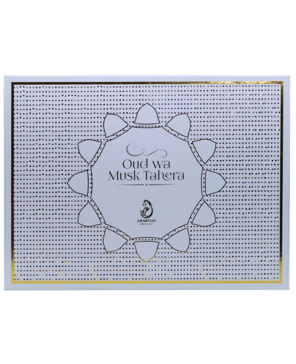 oud wa musk tahera perfume gift set by my perfumes unisex perfume arabian fragrance perfume for women