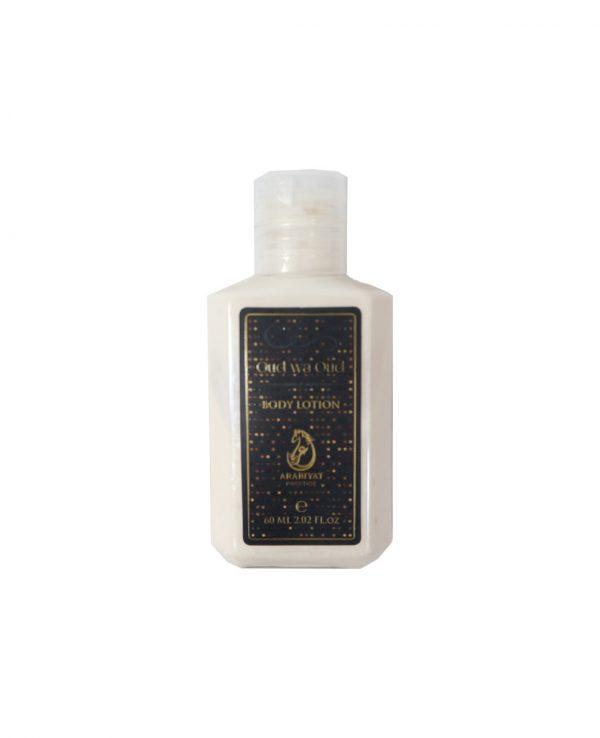 Oud Wa Oud Arabian Perfume Spray Body gift set My perfumes Arabic fragrance 60ml women men unisex Oud fresh Rich Woody scent