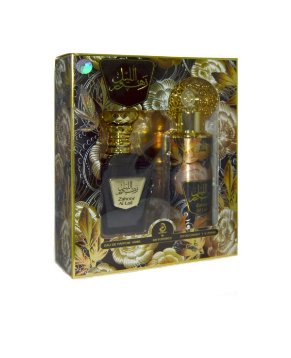 Zahoor Al Lali Perfume 100ml gift Set By My perfumes for women for men arabic perfume perfume spray perfume bottle