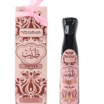Tayyeb 320ml air freshener by my perfumes for home for room arabic home spray arabian freshener