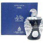 Ghala Zayed saheb Perfume 100ML Ard Al Khaleej By My Perfumes for women for men arabic perfume perfume spray perfume bottle