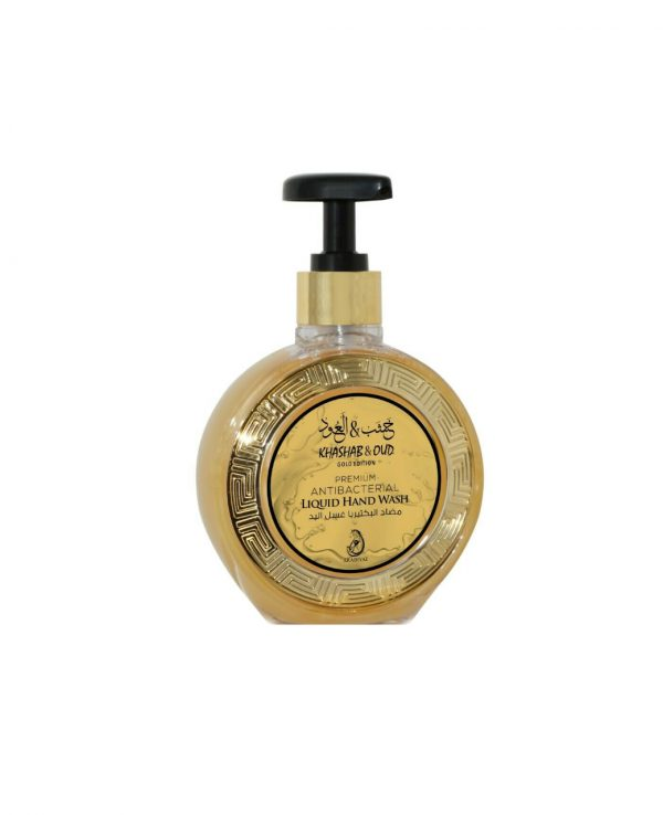 Khashab and Oud Arabiyat Liquid Hand Wash 300ML By My Perfumes Arabic hand wash Arabian hand wash liquid wash for bathroom home hand wash for sink anti bacterial