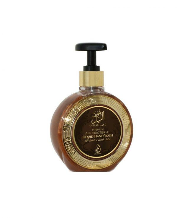 Oud Al Layl Arabiyat Liquid Hand Wash 300ML By My Perfumes Arabic hand wash Arabian hand wash liquid wash for bathroom home hand wash for sink anti bacterial