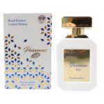 Royal Essence Limited Edition Poisonous Kiss Perfume 100ml by My Perfumes for women for men arabic arabian perfume perfume spray perfume bottle