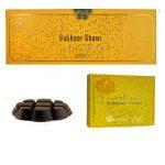 bakhoor ghawi arabic arabian fragrance for home bukhoor in the uk Bukhoor incense woody oriental