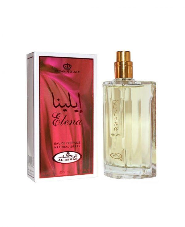 elena perfume spray by al rehab for women Arabic Arabian fragrance women perfume best arabian perfume in the uk